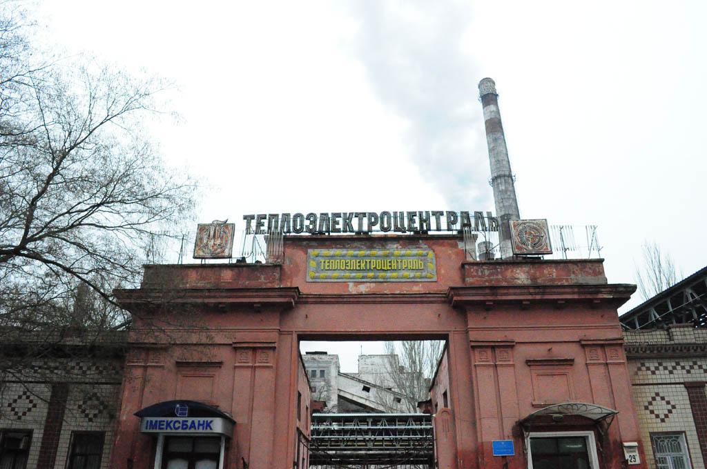 В Кабмине рассмотрят условия продажи Одесской ТЭЦ